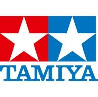 Tamiya Blog